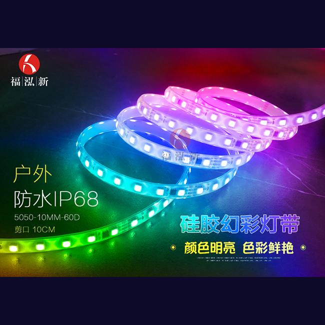 浙江低压灯带