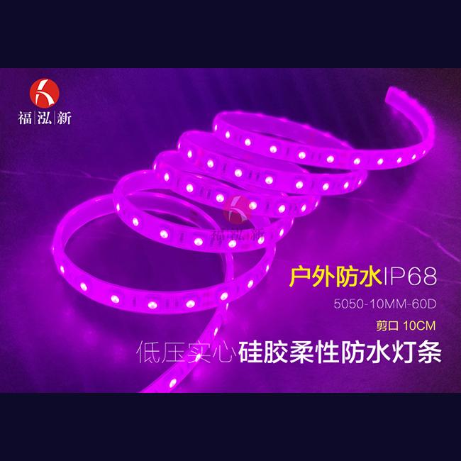 浙江低压硅胶柔性防水灯条
