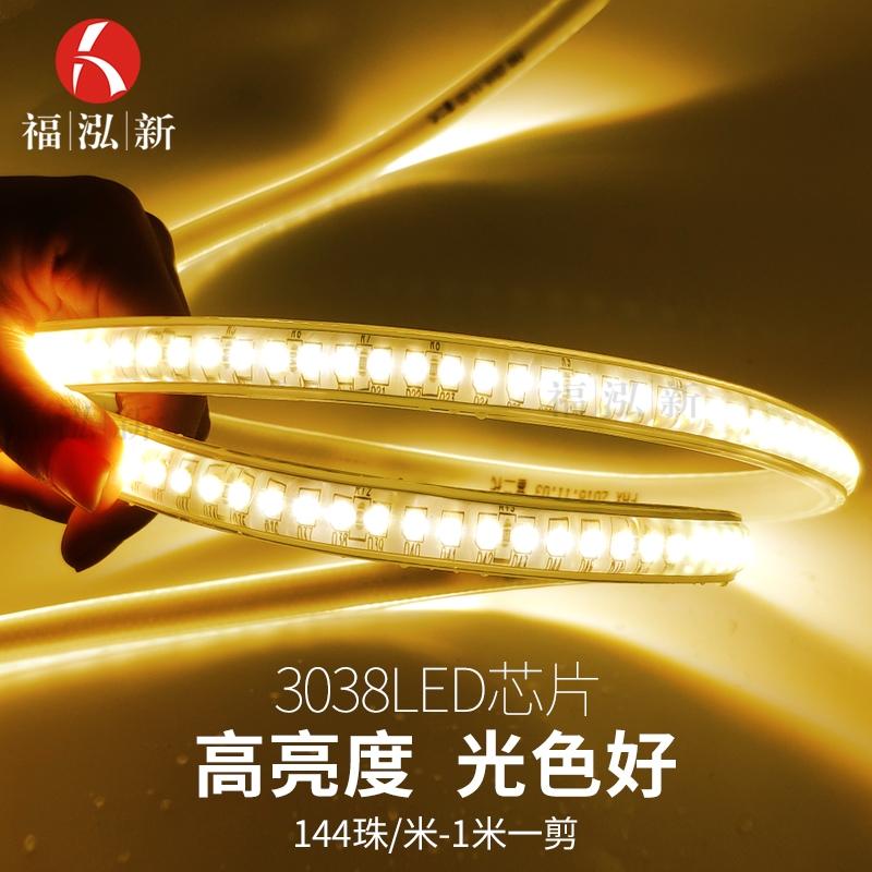 3038-144珠户外防水高压灯带